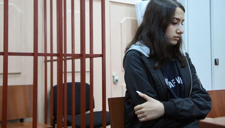 Дело сестер Хачатурян: Би-би-си отвечает на главные вопросы