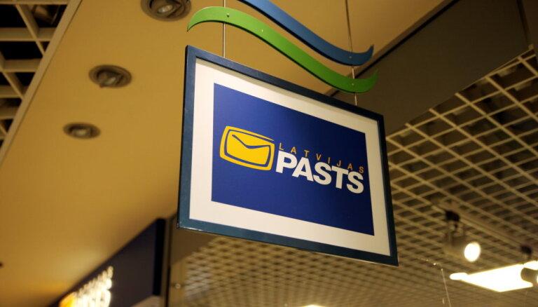 В отделениях Latvijas pasts появились быстрые кассы и устройства электронной подписи