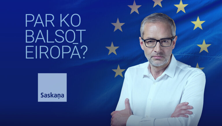 """Европа: за кого голосовать? В студии — лидеры """"Согласия"""""""