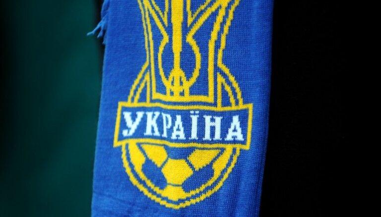 Евромайдан и Латвия: латвийский след украинских олигархов