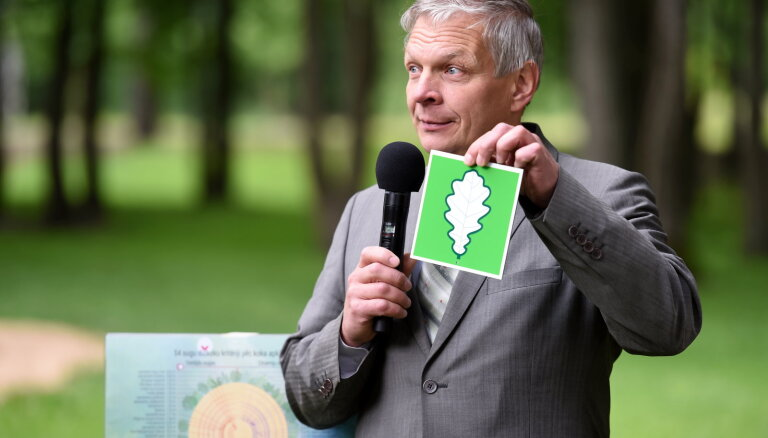 Генеральный директор Управления охраны природы покинет свою должность