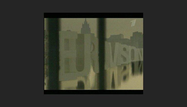 """""""Евровидение-2009"""" - выступление Светланы Лободы (Украина)"""