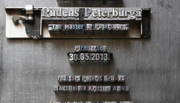 Pēteris Krilovs Nacionālajā teātrī iestudē izrādi 'Rudens Pēterburgā'