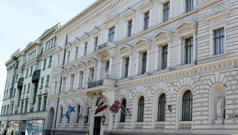 Здание гостиницы в центре Риги продано эстонскому девелоперу за 4,8 млн евро