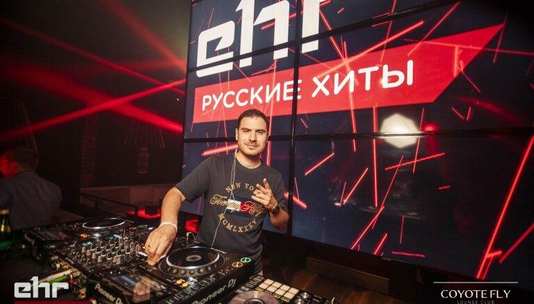 В Риге пройдет тусовка с самой стильной русской музыкой от радио EHR Русские Хиты