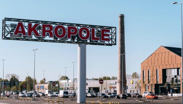 В Akropole возобновят работу несколько магазинов одежды и обуви