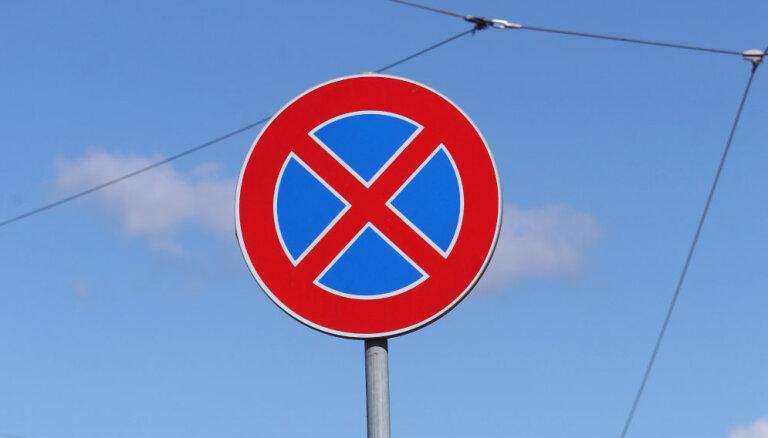 Из-за хоккейного чемпионата будут перекрыты некоторые улицы в Риге