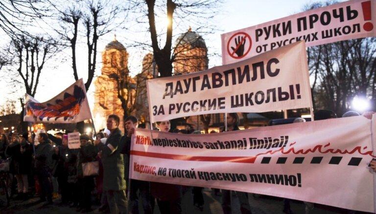 ФОТО: Протестующие против реформы образования требуют автономии русских школ