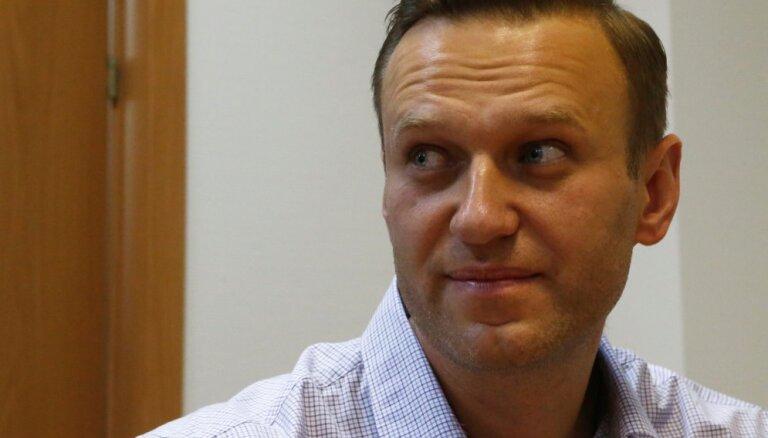 """Сторонники Навального подали документы на регистрацию партии """"Россия будущего"""""""