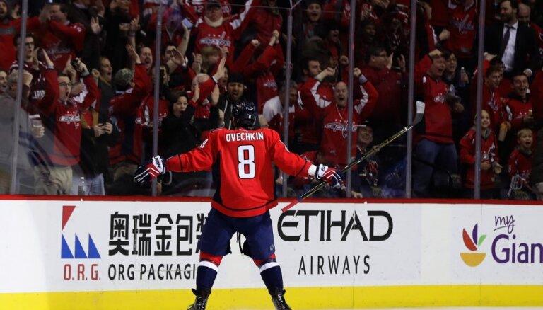 "НХЛ: Овечкин прервал ""засуху"", у Бобровского — новый рекорд, у Панарина — гол"
