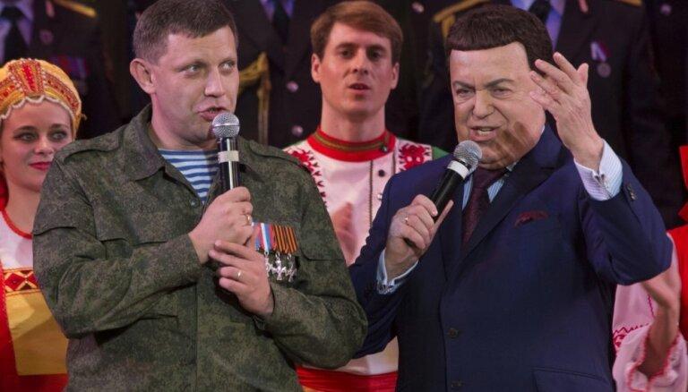 Украина опубликовала черный список российских деятелей культуры