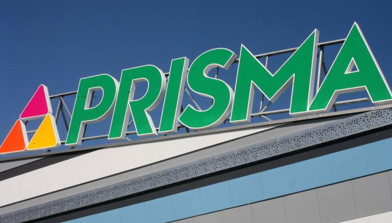 Из-за забастовки в Финляндии на два дня могут закрыться супермаркеты Prisma