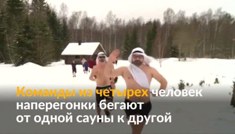 """ВИДЕО: """"Я счастливчик!"""" В Эстонии прошел веселый сауна-марафон"""