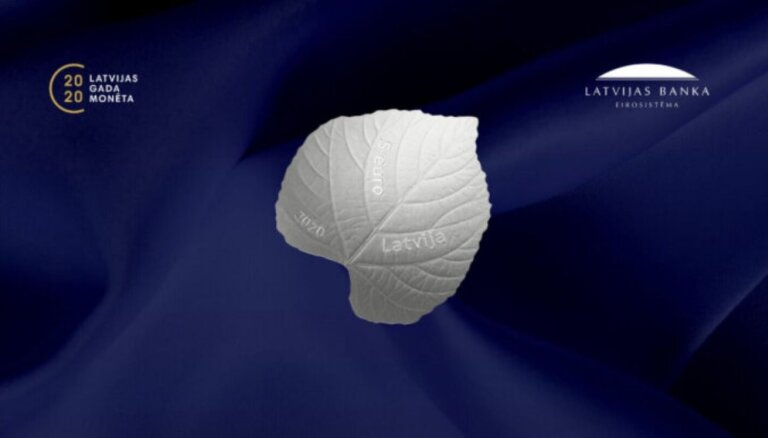 ФОТО: Выбрана самая красивая монета Латвии