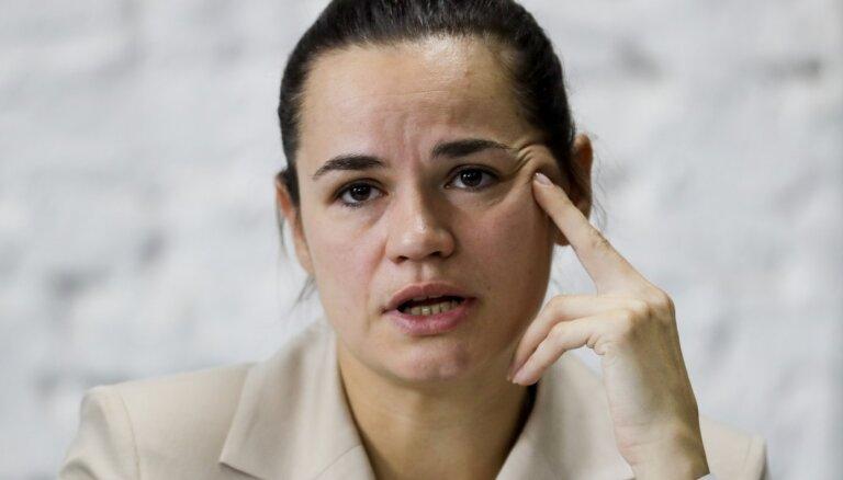 Пропавшая Светлана Тихановская вышла на связь (ОБНОВЛЕНО)