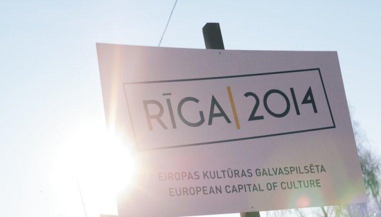 'Rīga 2014' aicina valstiski un ilgtermiņā izmantot labo Eiropas kultūras galvaspilsētas pieredzi