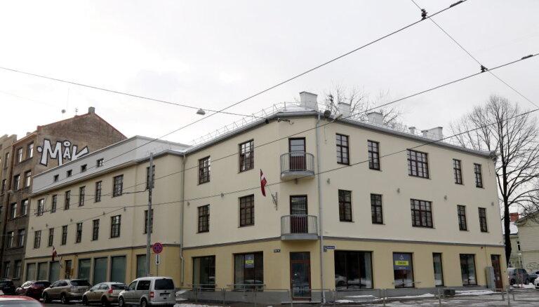 ФОТО: В реновированном здании на ул.Калнциема открылся новый офис прокуратуры