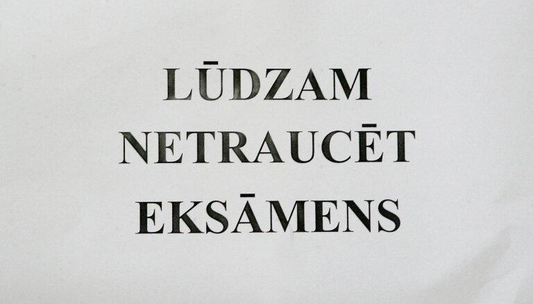 С этого года все экзамены в девятых классах - только на латышском языке
