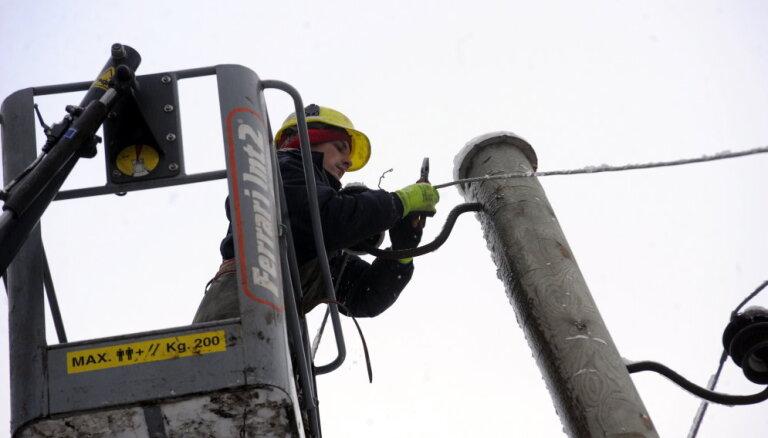 Жители Пурвциемса и Дарзциемса остались на три часа без электричества