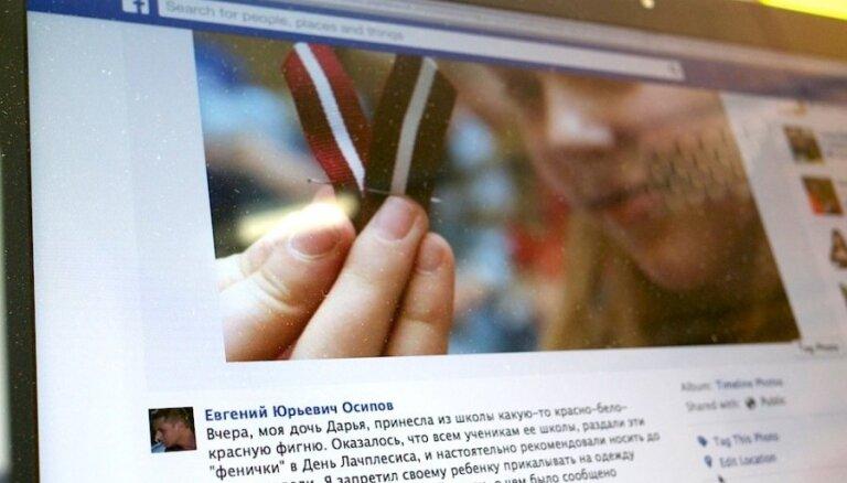 ПБ возбудила уголовное дело против Осипова за поругание флага Латвии