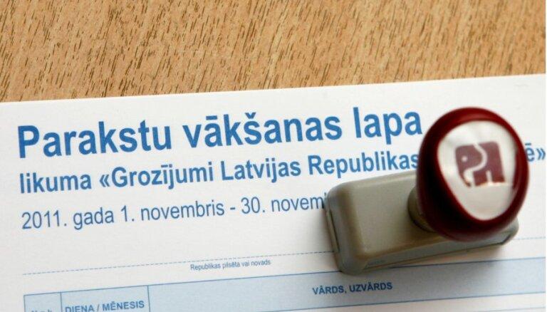 ЦИК в январе примет решение о референдуме по русскому
