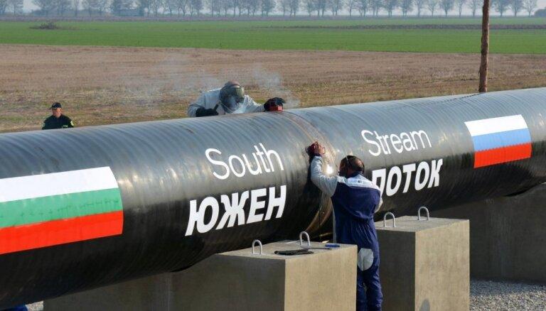 """Россия надеется реанимировать проект газопровода """"Южный поток"""""""
