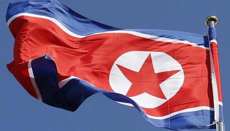 Сын экс-министра сбежал из Южной Кореи в КНДР