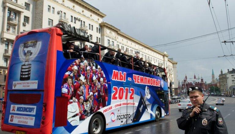 Как сборную России по хоккею чествовали в Москве