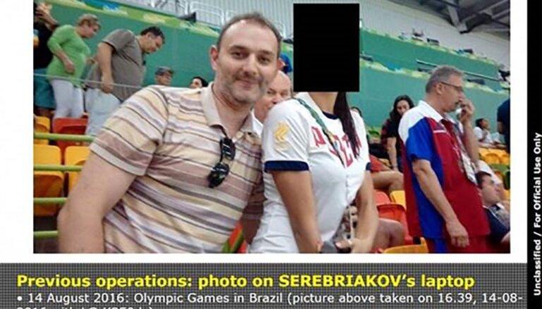 Times: неумелые российские шпионы оставили след из пивных банок и квитанций