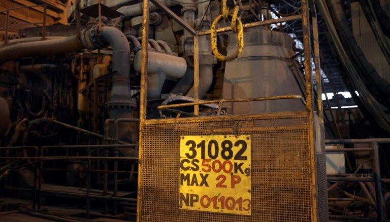 Имущество KVV Liepаjas metalurgs продано на аукционе за 255 тыс. евро