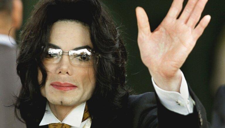 """Носки Майкла Джексона для """"лунной походки"""" намерены продать за миллион долларов"""