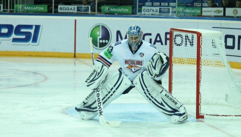 KHL paziņo nedēļas labākos spēlētājus