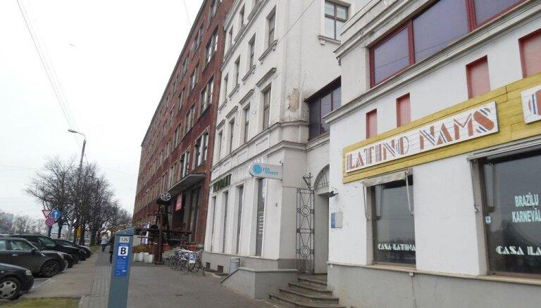 На продажу выставлена недвижимость прекращающего работу в Латвии Danske Bank