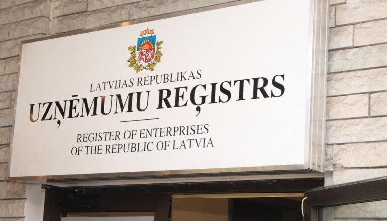 Datu valsts inspekcijas piemērotais sods 'Lursoft IT' neietekmē informācijas pieejamību Uzņēmumu reģistrā