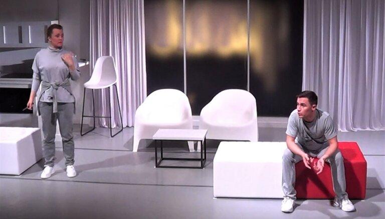 Даугавпилсский театр вернулся к зрителям с премьерой