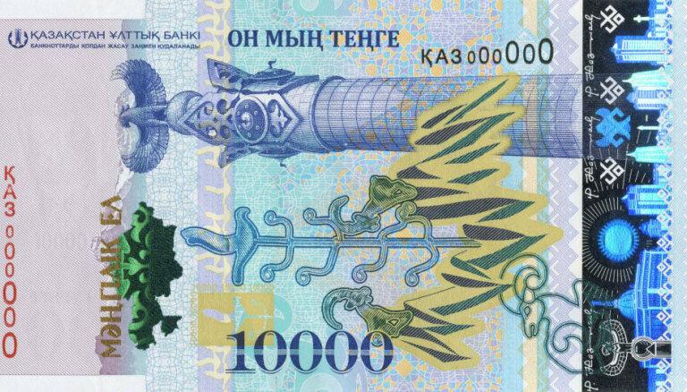 Казахстанцам спишут долги по кредитам за счет государства
