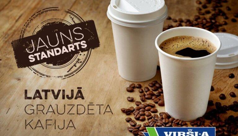 Svaigi grauzdēta kafija maina kafijas dzeršanas kultūru Latvijā