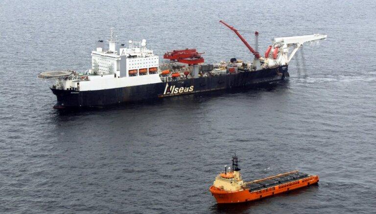 """Европарламент признал газопровод """"Северный поток – 2"""" угрозой ЕС"""