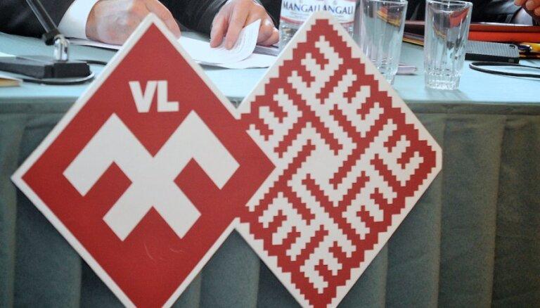 LTV: смена политического руководства Минюста не обсуждалась