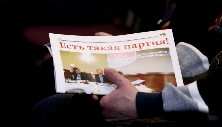 Митрофанов, Бузаев, Гильман: РСЛ обнародовал список кандидатов на выборы в Рижскую думу