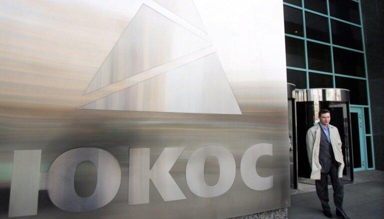 Дело ЮКОСа: Россия подала жалобу в Верховный суд Нидерландов