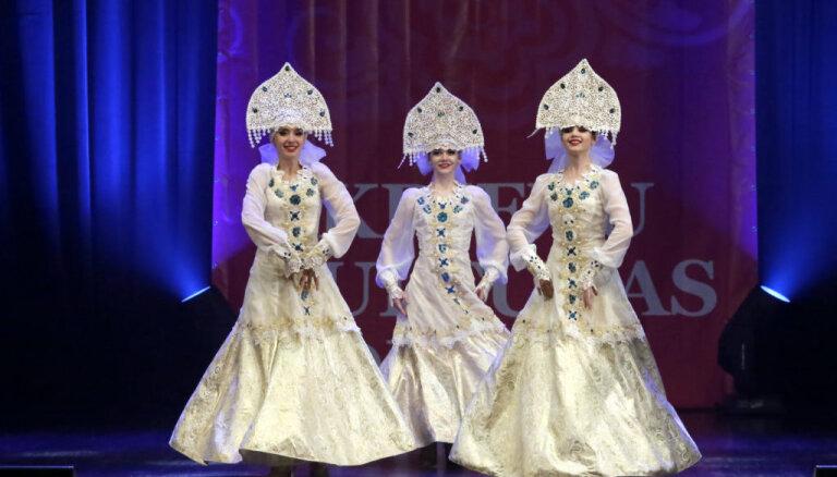 С 23 мая по 6 июня в Латвии проходят Дни русской культуры (+программа)