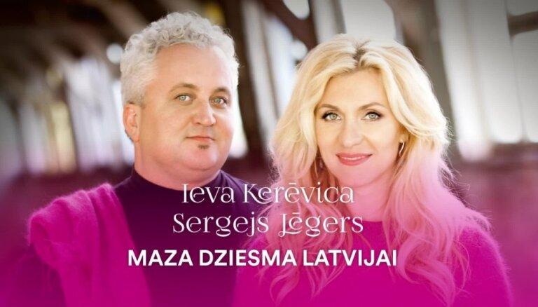 Ieva Kerēvica un Sergejs Jēgers - 'Dziesma Latvijai'