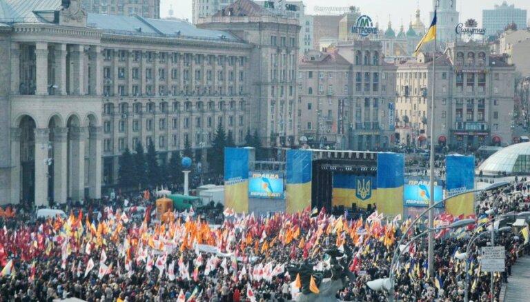 """Украинской оппозиции не дали отметить """"оранжевую революцию"""""""