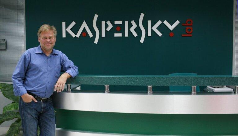 Британские спецслужбы подозревают софт Касперского в шпионаже