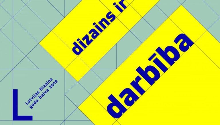 Noslēgsies pieteikšanās Latvijas Dizaina gada balvai 2019