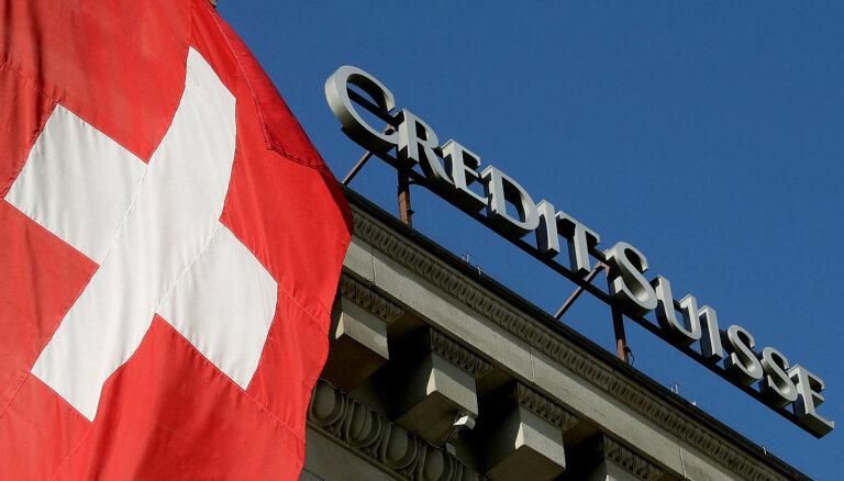 Bloomberg узнал о рисках миллиардных убытков у Credit Suisse
