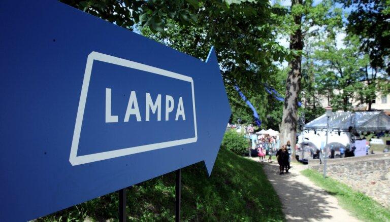 Ты меня уважаешь? Фестиваль общения Lampa приглашает заявлять свои мероприятия