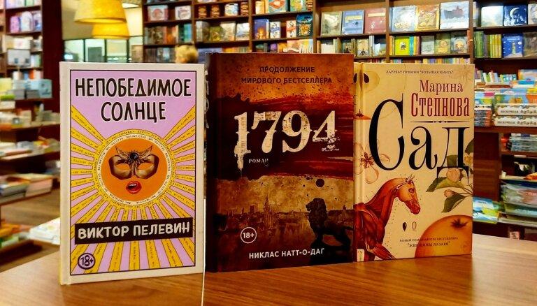 Книги недели: конец света от Пелевина, русская любовь и убийство в брачную ночь
