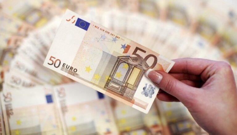 В 2017 году в еврозоне выпустят новую купюру номиналом 50 евро